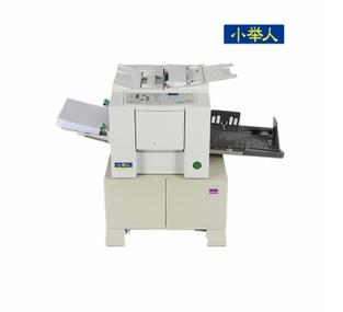 理想小举人(58A01C)一体化速印机 一年保修