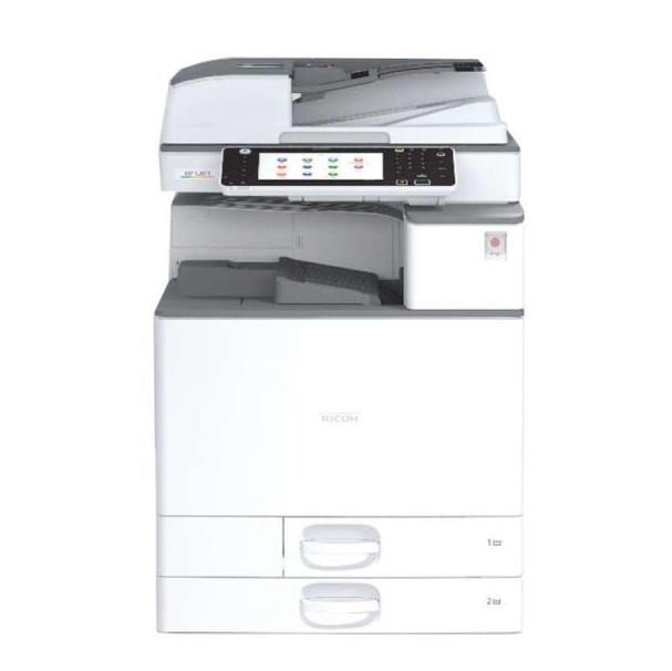理光(Ricoh)MP C2011SP A3彩色数码复印机 标配