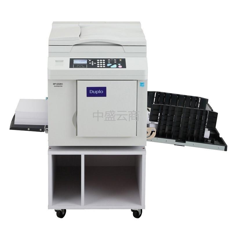 迪普乐 DUPLO DP-G325C A3扫描B4印刷速印一体机(标配USB接口)
