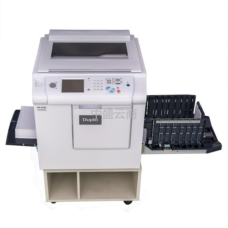 迪普乐 DUPLO DP-F520 A3扫描B4印刷速印一体机