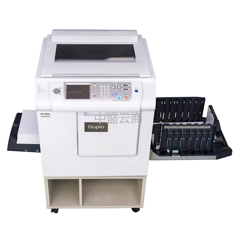 迪普乐 DUPLO DP-F650 A3扫描A3印刷速印一体机