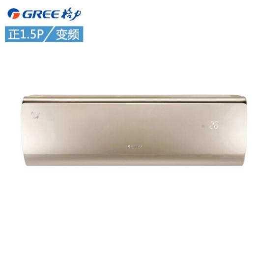 格力(GREE) 变频 1级智控WIFI 润典冷暖挂机空调 KFR-35GW/(35595)FNhAa-A1